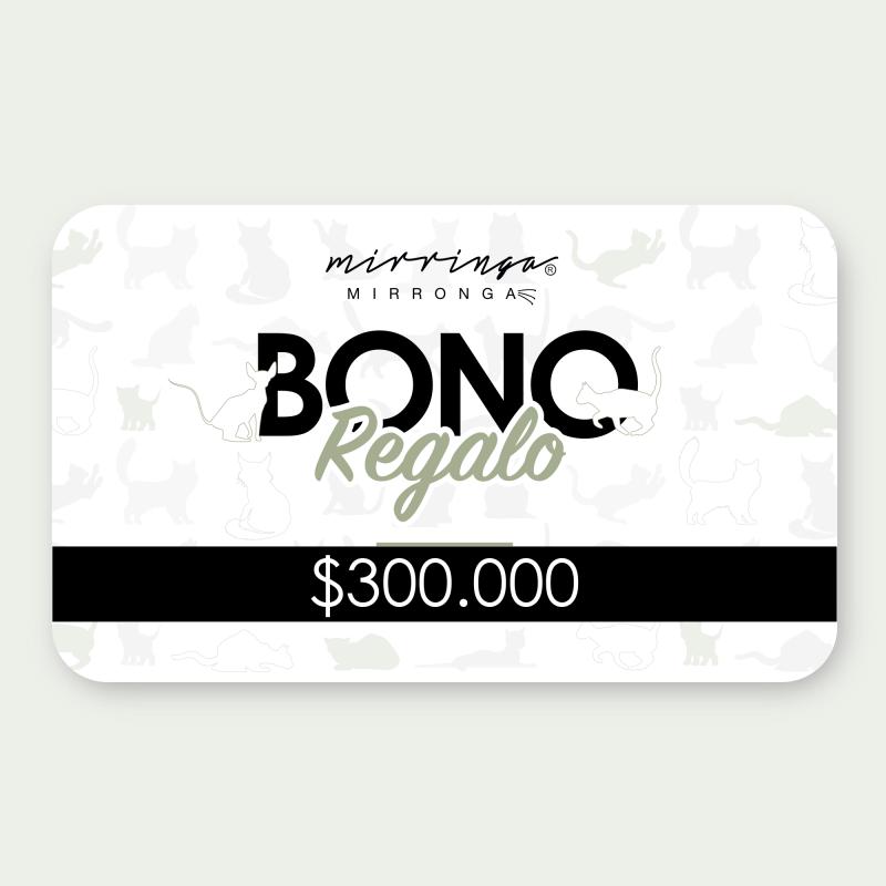 Bono virtual de regalo x $300.000
